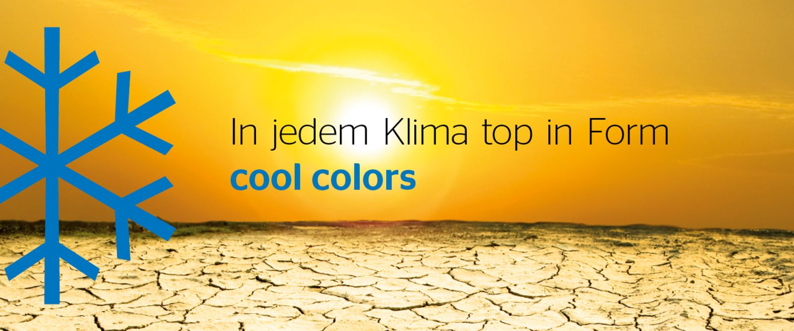 Технология skai® Cool Colors